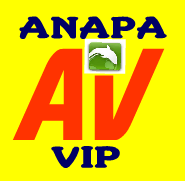 Более 4 млн отдыхающих приняла Анапа с начала года